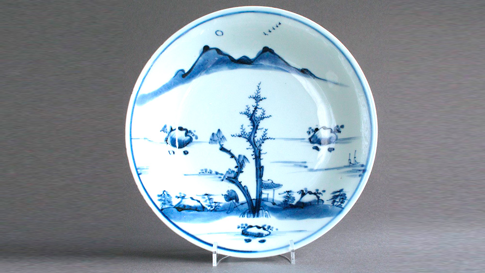 EVENTS Antiques Chinese early Qing dish 1000px x 563px